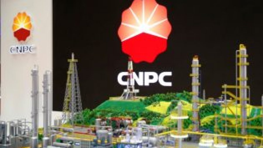 China's CNPC takes over Total's share in big Iran gas project:  Iranian agency