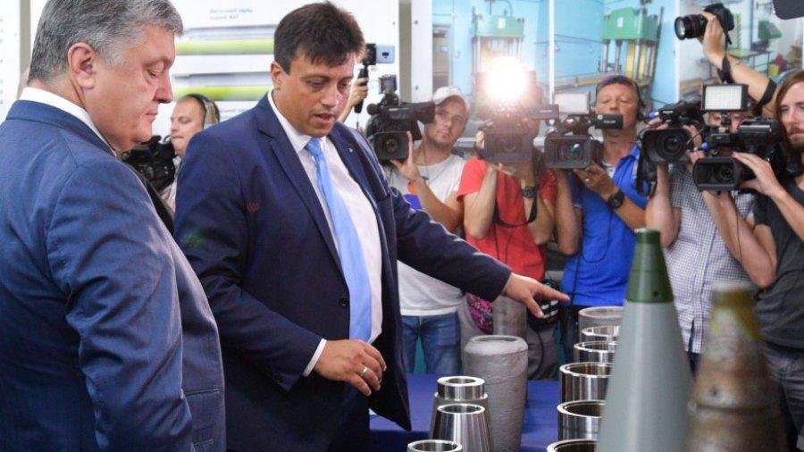 Ukraine announces mass production of modern artillery ammunition
