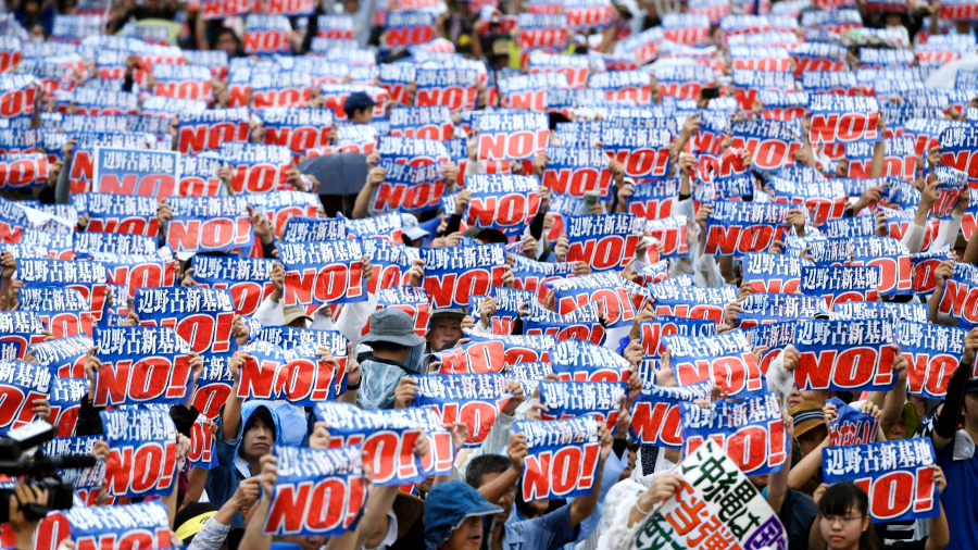 Okinawa Rally Mourns Governor, Opposes US Base Relocation